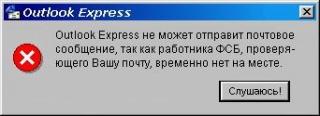 http://i.bigmir.net/img/dnevnik/uploads/1066422/801833/1.jpg