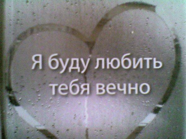 Я Тебя Так Сильно Любила