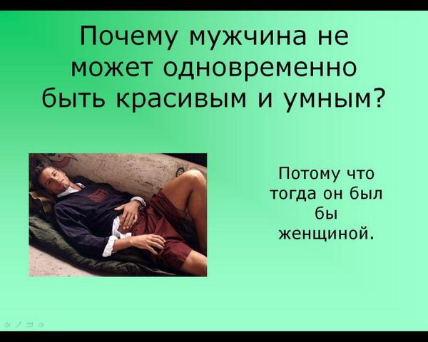 g-smolensk-uslugi-nochnaya-zhizn-prostitutki