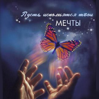 http://i.bigmir.net/img/dnevnik/uploads/2146646/611115/4.jpg