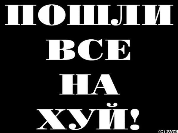 знакомства в городе новочеркасск