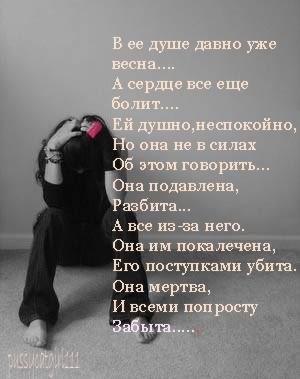 Одиночество... - мЭгО_EмO_пСыХ - Дневники - bigmir)net