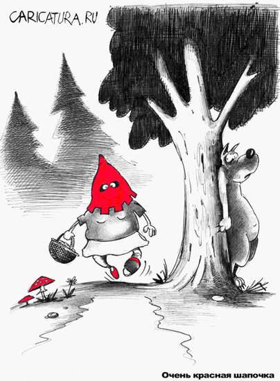 Секс красной шапочки и лесорубов