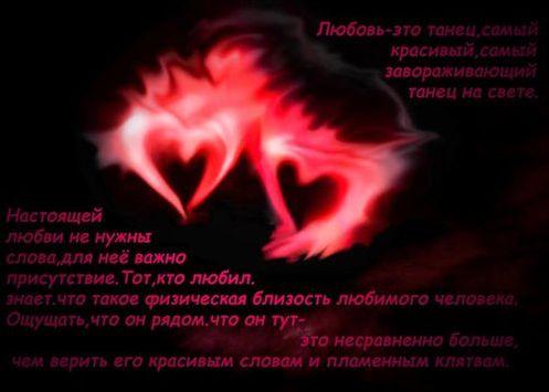 слова о любви красивые Таро Тройка Кубков
