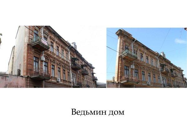 http://i.bigmir.net/img/dnevnik/uploads/cmu_1150/41223/5.jpg