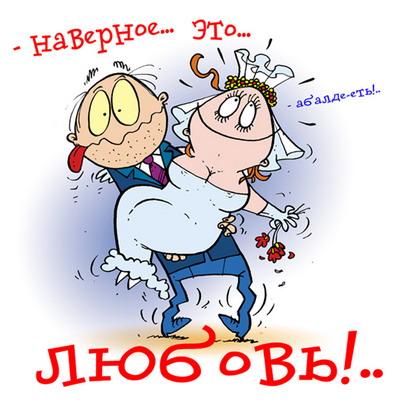 volosataya-pizda-berkovoy