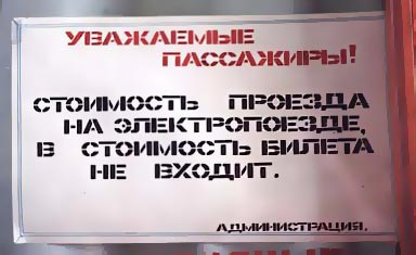 http://i.bigmir.net/img/dnevnik/uploads/cmu_1845/46334/2.jpg