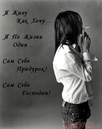 For Beauty_Girl_Sakhaya Little_Fairy SLADKII_ANGELOCHEK hiro:).  Картинки.