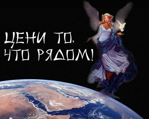 Поздравления с днем рождения женщине эзотерику