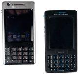 http://mobile.bigmir.net