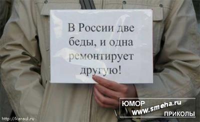 http://i.bigmir.net/img/prikol/images/large/0/3/98830.jpg