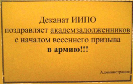 http://i.bigmir.net/img/prikol/images/large/1/1/98911_132632.jpg