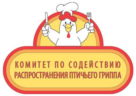 http://i.bigmir.net/img/prikol/images/large/1/8/98781_132393.jpg