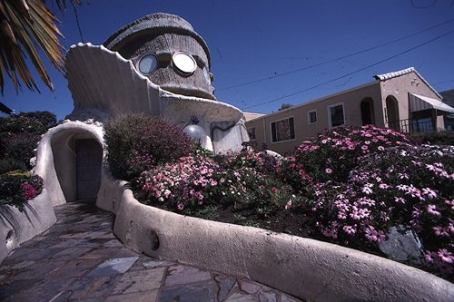 Re самые красивые дома в мире
