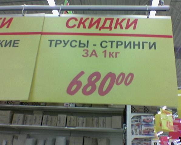 ДЛЯ ТЕХ КТО ХОЧЕТ ПОСМЕЯТСЯ. 29996_4141