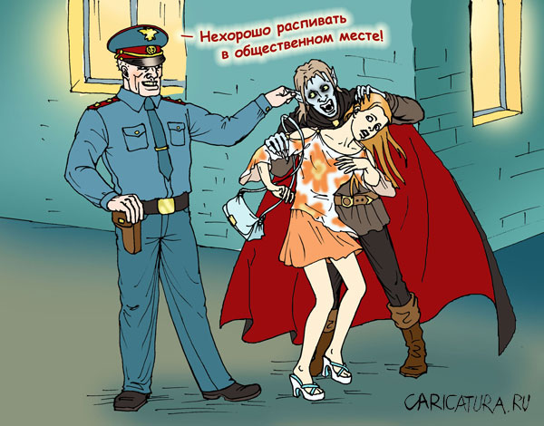 К Хеллоуину)