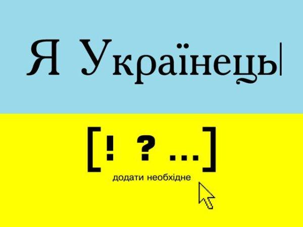 Смешные анекдоты про Хохлов  Веселый портал Чёртова
